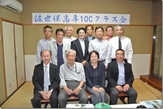 10C_meeting_201805